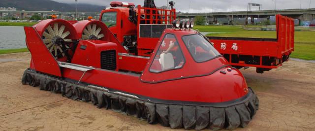 Hovertechnics Hoverguard 1000 Hovercraft